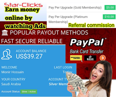 Earn Money Online With Star-clicks.com